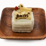 【予約限定】ワンちゃん専用肉ケーキ