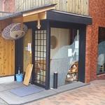 Shunsouyahiro - 店 外観の一例 2019年06月