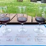 メルシャン ワインギャラリー - 2018日本ワインコンクール受賞セット