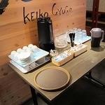 鶏口牛後 - セルフサービスのコーヒーは+50円