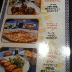 Isutamburuhanedan - レンチメニュー。日替わりランチは770円。