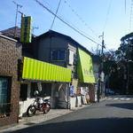 11073545 - JR膳所駅から真っ直ぐ歩いてくると、膳所本町駅そばの美富士食堂が見えてきますd