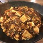 中華料理 HACHI - 麻婆豆腐丼