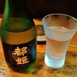 樽八 - 純米大吟醸「都姫」は奈良県桜井の地酒