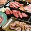 黒毛和牛焼肉と本格もつ鍋 山樹 小牧原店