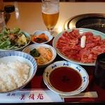 110745702 - ■焼き肉ランチ1.5倍セット 1840円(内税)■