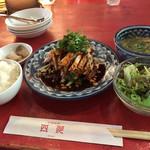 中国料理 四川  - 料理写真:蒸し鶏の四川ソース ランチセット