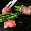 和牛料理 要 - 料理写真:名物石焼き2