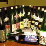 【飲み放題がお得】日本酒16種+ビールやサワーも入って1600円♪