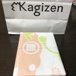 鍵善良房 - 和モダンなデザインのパッケイヂに、紙袋。KagizenのKが、カギ型の遊び心ある書体(*^◯^*)