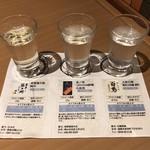 日本料理 吉備膳 - 岡山の地酒 3種飲み比べ 1300円