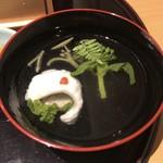 日本料理 吉備膳 - 御椀物