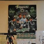 丸幸 - 「松本山雅」 今年からJ2に昇格したそうで