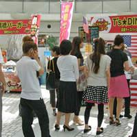 T's★Diner - イベントでの行列風景