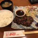 Roin - ステーキ定食