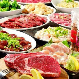 美味しくてヘルシーな、脂肪分の少ないお肉を満喫!