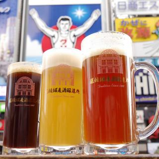 道頓堀ビールの公式「立ち呑み大衆酒場」です!
