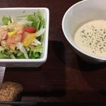 110757351 - ランチのサラダとスープ