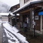11076436 - 吹雪でした。。。
