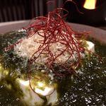 Kakuregakoshitsuizakayakakurebou - 磯の香りが凄く人気