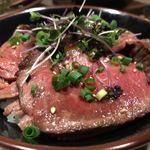 Kakuregakoshitsuizakayakakurebou - 「隠れ坊のNTKG(肉卵かけご飯)」1,190円