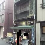高柳豆腐店 - お店外観
