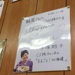 龍鳳 - サイン