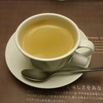 110769624 - 濃い目のコーヒー