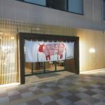 肉キッチン BOICHI - 外観