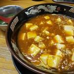 美與志堂 - 料理写真:葱は別添え、追加も無料(*´ェ`*)♪