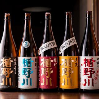 米どころ山形県の日本酒を飲み比べ!!!