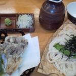 大澤屋 - 楓 1296円
