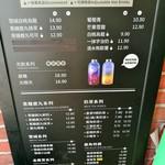 110780019 - おすすめマークや、HOTで注文ができる商品など、分かりやすいメニュー表