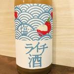 日本酒 酒晴 -