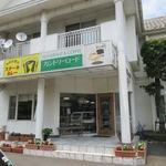 110784617 - 太龍寺ロープウエィ近くの国道沿いにある洋食屋さんです。