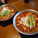 冨志 - 料理写真:どろ麻婆麺(3辛)(右)