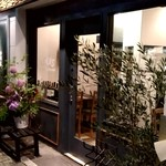 ITALIAN&SPAIN BAR LOUIS - 【2019.7.1(月)】店舗の外観