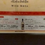 ITALIAN&SPAIN BAR LOUIS - 【2019.7.1(月)】メニュー