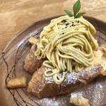 安納芋のモンブラン、フレンチトースト!