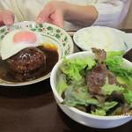 洋食 葉椰子 - デミグラスソースのハンバーグ