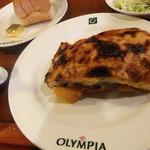 オリンピア - ランチのムサカ