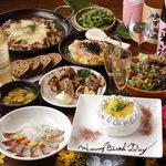 御気楽お台所 たまぷら はらペコッ  - 料理写真:『バースデー&アニバーサリーコース』[全8品]