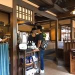 五十鈴川カフェ - 店内1