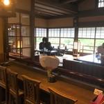 五十鈴川カフェ - 店内2