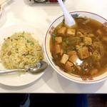 110794274 - マーボー麺&半チャーハン(700円)