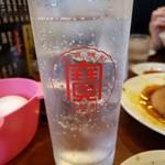 豊洲ラーメン - チューハイ2019.6.22