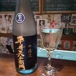 酒縁 ゆるり - ドリンク写真: