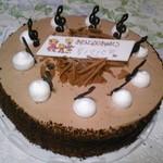 バッケンモーツァルト - 料理写真:バースデーケーキ。
