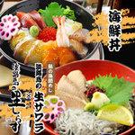 淡路ごちそう館 御食国 - 料理写真:海の幸!海鮮丼やしらす丼