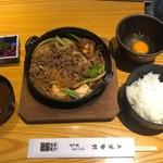 スギモト - すき鍋定食 1,300円、お肉1.5倍 +450円